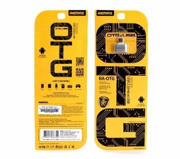 REMAX MICRO USB OTG প্লাগ