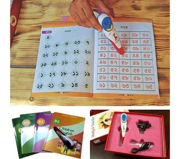 Baby's Teacher ডিজিটাল লার্নিং বুক