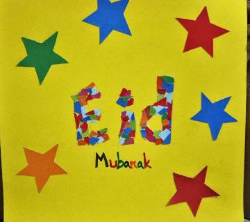 Hand Made Eid greeting cards - Yellow