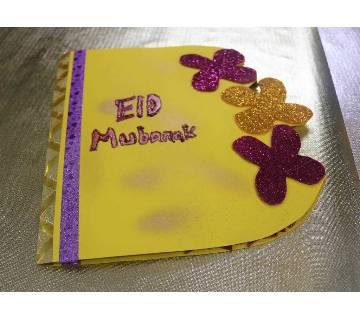 Eid Greeting Card - Yellow