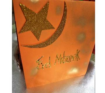 Eid Greeting Card - Orange