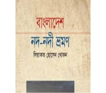 Bangladesh er nod nodi vromon