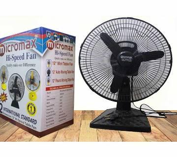 Hi-Speed Metal Table Moving Fan