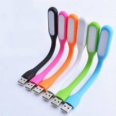 USB LED লাইট (১টি)