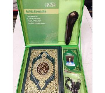 Quran with Learning Pen