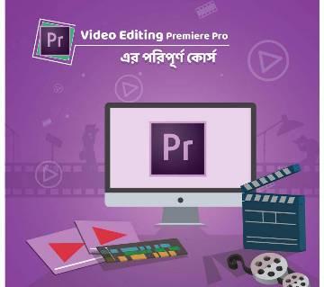 Professional Video Editing DVD