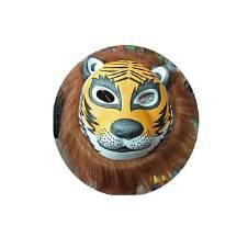 Tiger Kids Mask