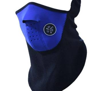 Outdoor Sport winter Mask for Warm Half Face