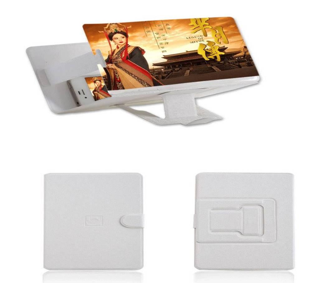 3D মোবাইল ফোন স্ক্রিন ম্যাগনিফায়ার বাংলাদেশ - 825501