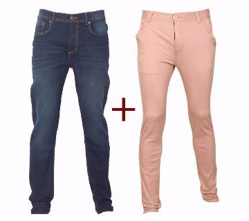 GAP Narrow Fit Jeans Pant (copy)+ Gabardine Pant Combo