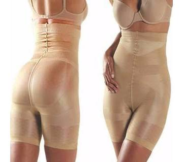 Slim N Lift for women- body shaper