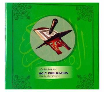 Digital Quran with Speaker Pen