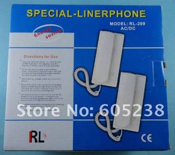 Intercom ডোর ফোন সেট RL-209