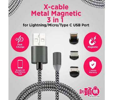 X-Cable Metal Magnetic 360° Lighting power cord 3 in 1