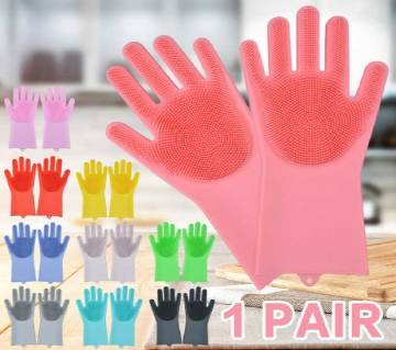 Magic Silicone Cleaning Gloves 1 Pair