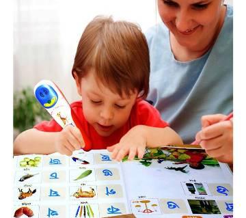 Digital Learning Book for Children
