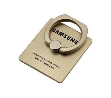 Mobile Phone Ring Stand