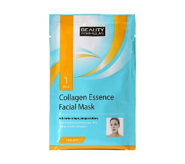 collagen essence ফেসিয়াল মাস্ক 1pk UK