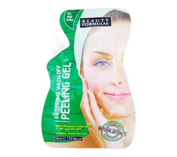 Beauty formulas 60 second wash off পিলিং জেল - UK