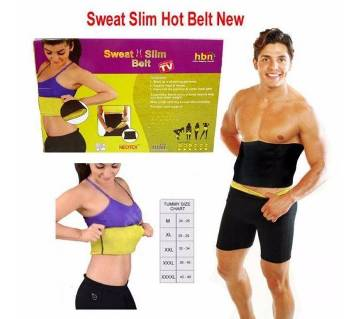 Sweat Slim হট স্লিমিং বেল্ট