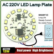 AC 220V LED PCB Plate