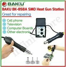 Baku BK-858A Hot Air Gun