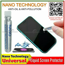 Liquid Screen Protector Tempered Glass 1ml