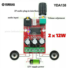 YDA138-E Audio Amplifier Board 8W+8W 12W+12W Dual Mode HIFI Dual Channel Stereo Digital Amplifier Board DC12V For YAMAHA