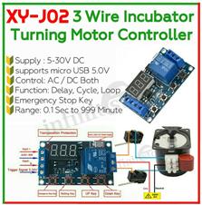 Incubator Turning Motor Controller