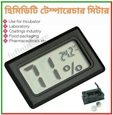 Mini Indoor Hygrometer
