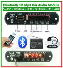 Bluetooth FM Mp3 Audio Receiver Module