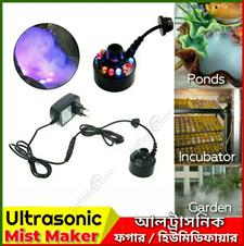 Ultrasonic Humidifier for Incibator