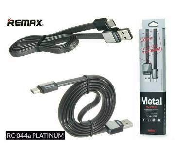 Remax Metal Type- C Platinum USB cable Bangladesh - 5088271