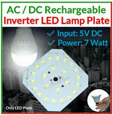 AC DC LED Plate 7 Watt