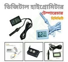 Digital Humidity Temperature Meter