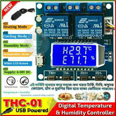 Digital Temperature and Humidity Controller THC-01 LCD Screen