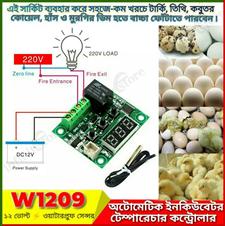 W1209 Incubator Temperature Controller