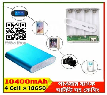 Power Bank Casing 4 Cell - Blue