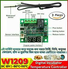 W1209 Incubator Controller 3pcs