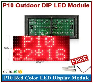 P10 LED Panel Single Color For Digital Signboard (RED)