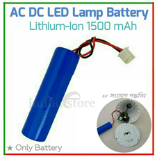 AC DC Inverter/Rechargeable Light Backup Battery