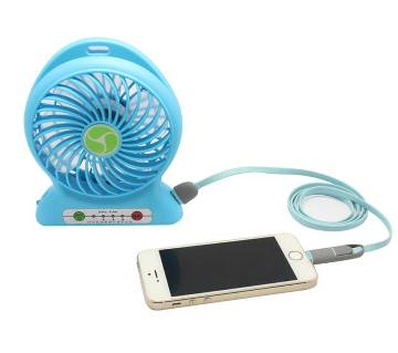Rechargeable USB Fan