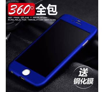 360° full protection cover for iPhone 7
