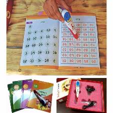 Babys Teacher Digital Book For Kids