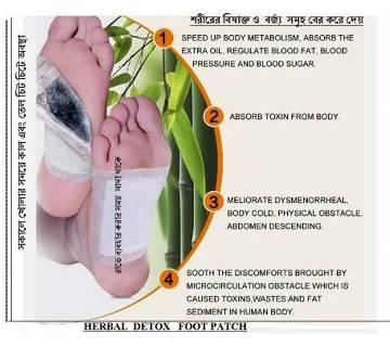 Hebal Foot Detox Patch