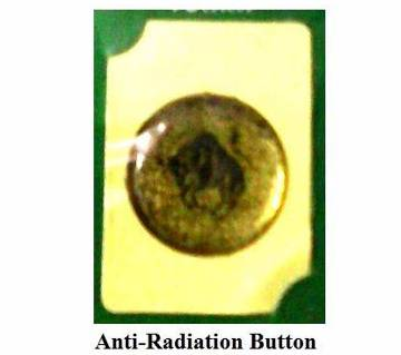 Anti radiation button