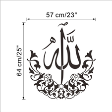 Islamic Vinyl Wall Decor Sticker