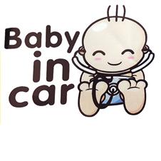Baby in Car Vehicle Sticker