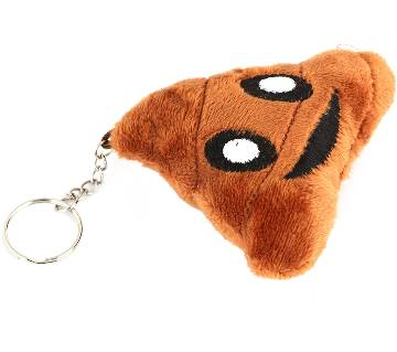 Happy Poop Emoji Keyring