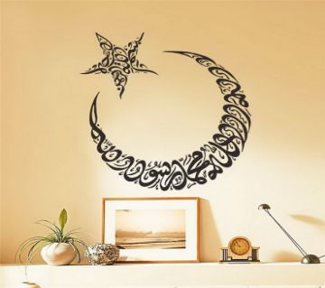 Islamic Vinyl Wall Sticker- Star & Moon